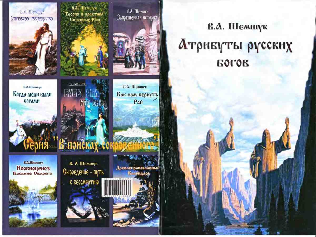 Учебник русского языка 1 класс 1 часть читать онлайн